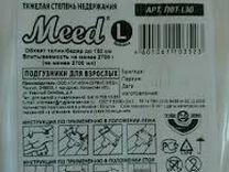 Подгузники для взрослых Meed размер L (3)