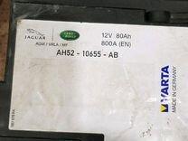 Аккумулятор гелевый 80aH