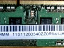 Оперативная память 2GB, 1600 мгц (Для ноутбуков) — Бытовая электроника в Геленджике