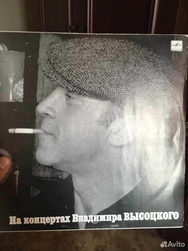 Пластинки отличное качество Владимира Высоцкого  89532612335 купить 9