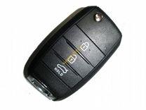 Ключ выкидной Kia (Киа)