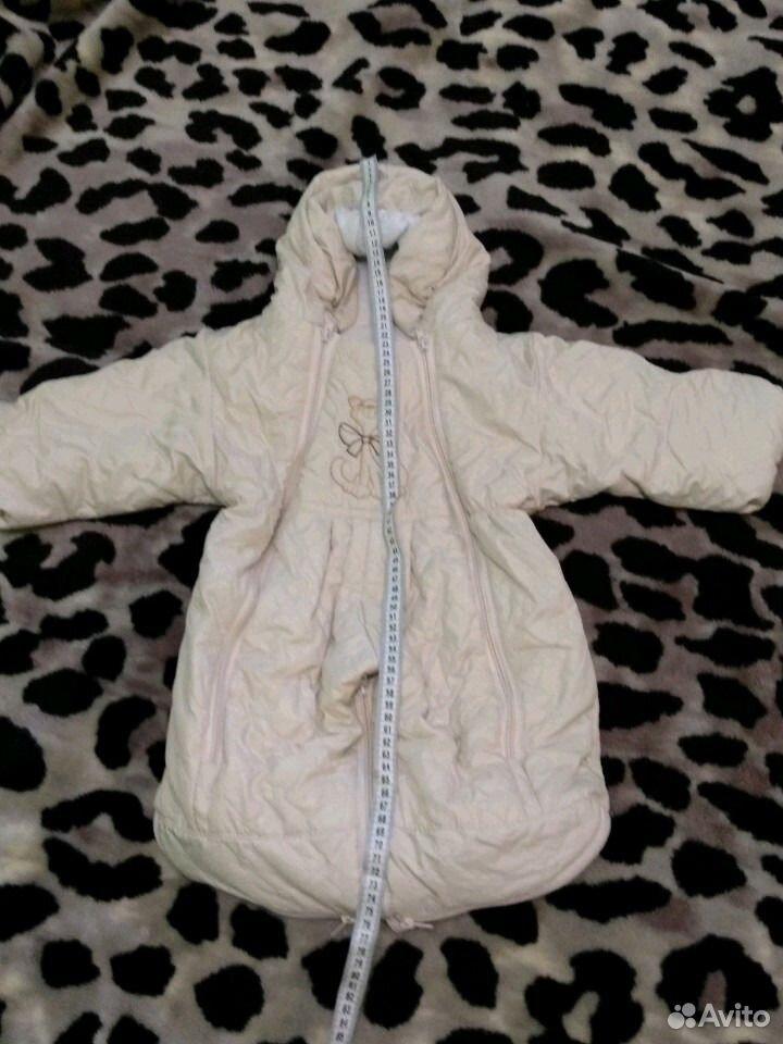 Демисезонный костюм для малышей  89042219040 купить 2