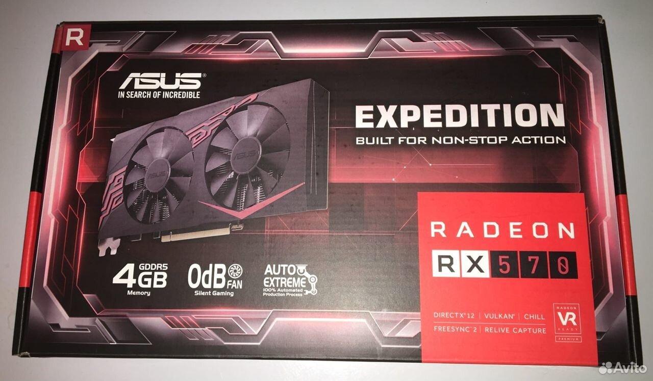 Asus RX 570 4GB  89279280639 купить 2