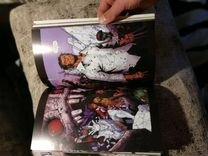 Книга, комикс Люди X