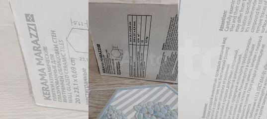 Керамическая плитка купить в Саратовской области   Товары для дома и дачи   Авито