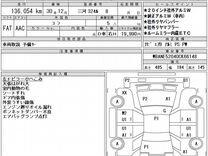 BMW e60 525 в разборе из Японии в наличии