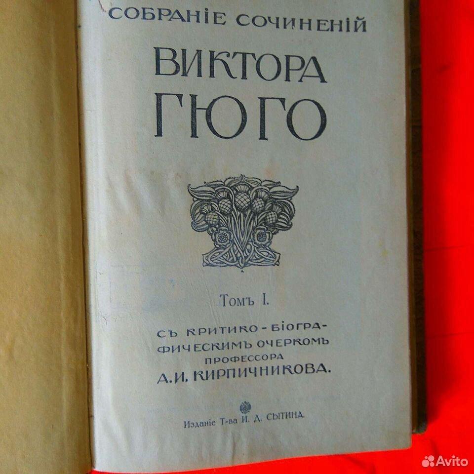 Антикварные книги  89632955634 купить 3
