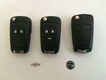Ключи Опель-Шевроле