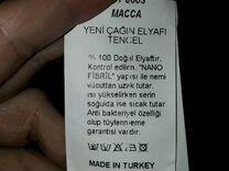 Платье трикотажное турецкое