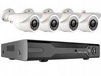 Комплект видеонаблюдения AHD 2м.п
