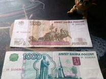Банкноты с красивым номером