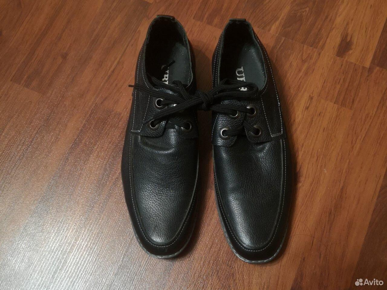 Schuhe  89622314343 kaufen 1
