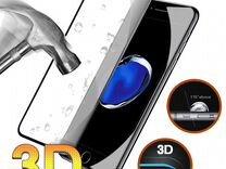 Защитные стекла 3D, 5D на весь дисплей iPhone