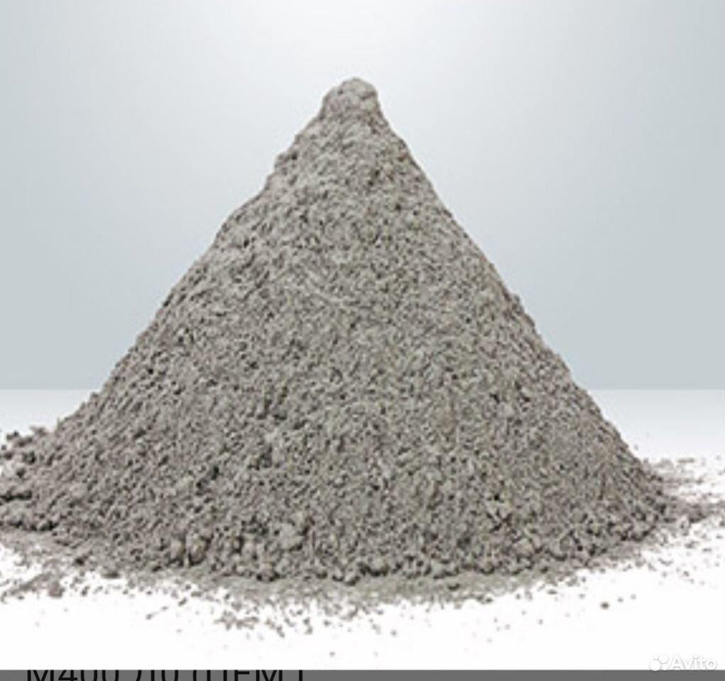 Цемент  89877379000 купить 1