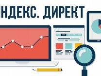 Купон Яндекс директ на 3000 рублей — Билеты и путешествия в Казани