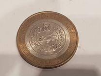 10 рублей юбилейные