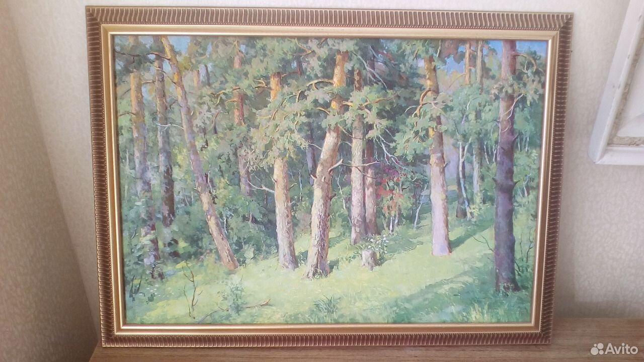 Тольяттинский лес (2006г.) 89178218489 купить 1