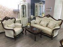 Диван и 2 кресла Джоконда