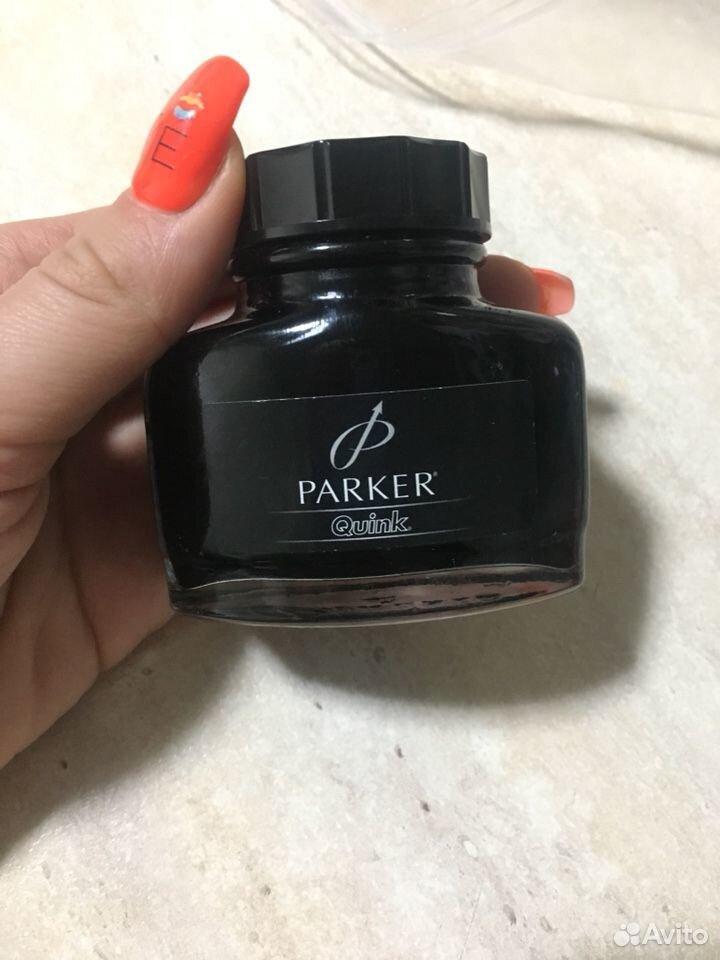 Чернила Parker Quink  89787851699 купить 1