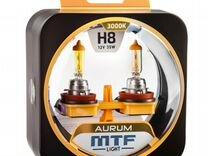MTF H8 Aurum