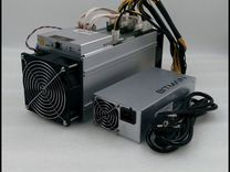 Antminer Asic s9 i 14.5th