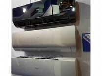 Haier Lightera 21м2 новый сплит система
