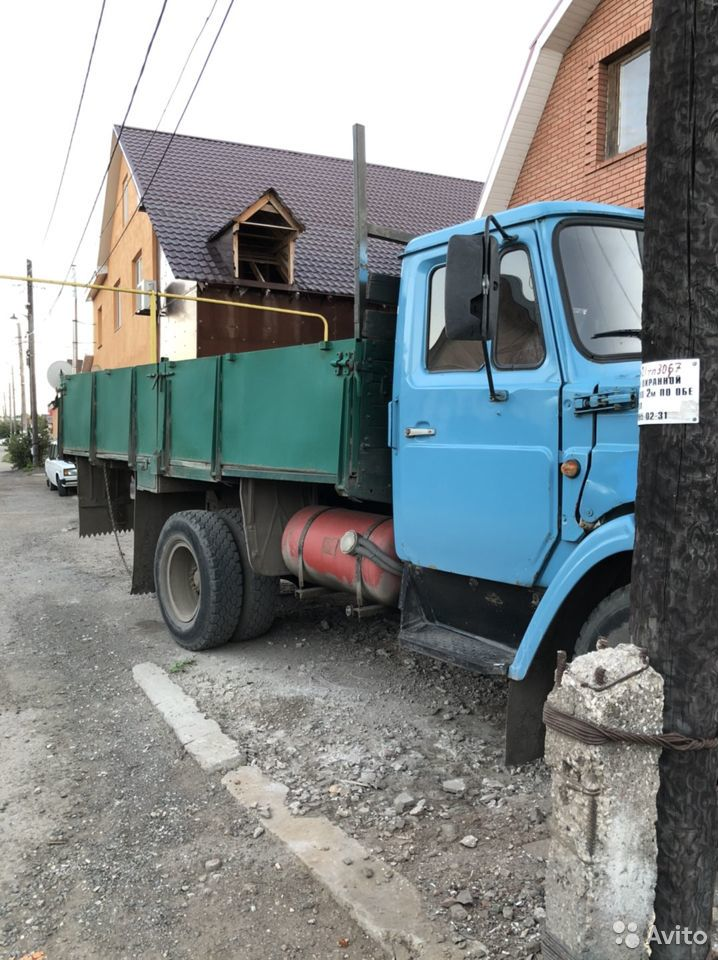 Грузоперевозки, вывоз мусора