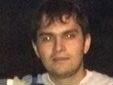 Рыбовод, ихтиолог