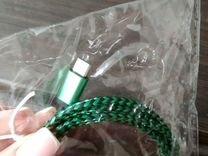 USB шнур, зарядка, новый