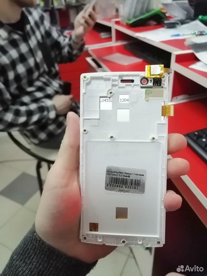 Экран на телефон Fly FS451 Nimbus 1 + touch  89003081353 купить 2