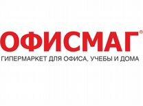 Продавец-консультант по оргтехнике (Г. Балаково)