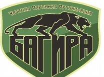 Вахта, Кстовский, Арзамасский р-ны охранники