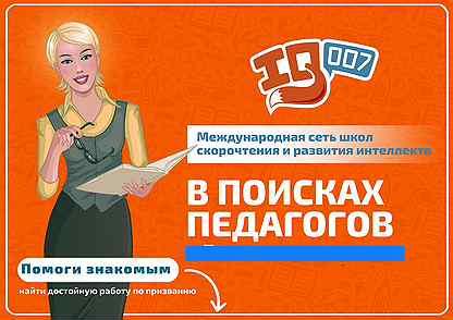 Ищу работу в волгограде девушка лена кузнецова