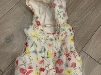 Детская жилетка — Детская одежда и обувь в Новосибирске