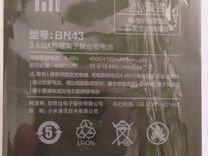 Аккумулятор BN43 для Xiaomi Redmi Note 4X