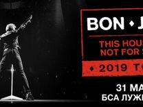 Билеты на концерт Bon Jovi, Лужники, фан-зона