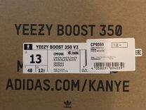Yezzy boost 350 v2 cream white