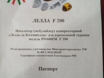 Ингалятор Flaem Nuova F700 Божья Коровка Лелла