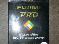 Ультрафиолетовый фильтр Fujimi Pro 77mm — Фототехника в Калуге