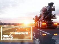 Бетон с доставкой по Дзержинску