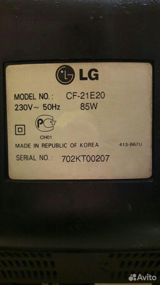 Телевизор LG CF-21E20 21