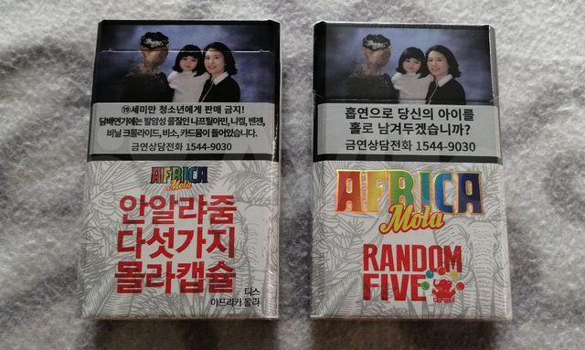 корейские сигареты купить в москве