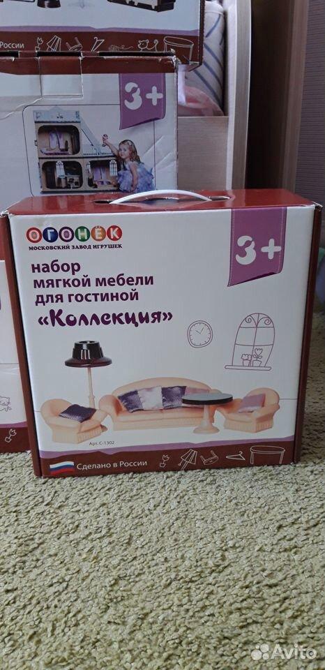 Кукольная мебель  89204688838 купить 5