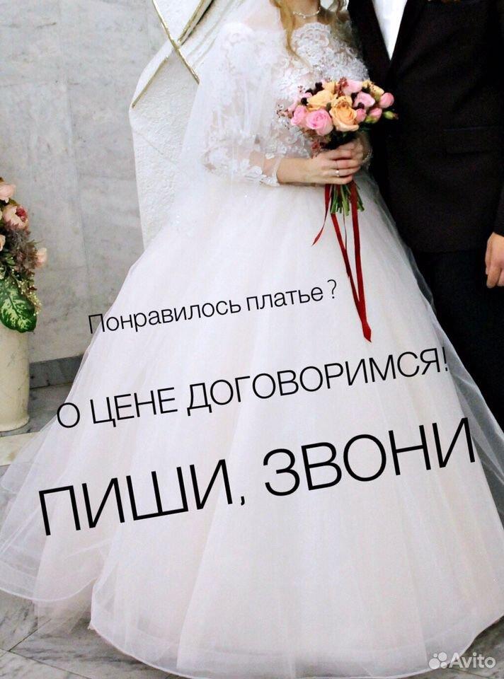 Свадебное платье  89815067629 купить 2