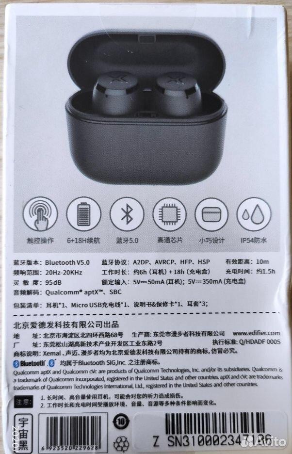 Wireless-Kopfhörer  89872423172 kaufen 2