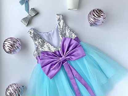 Пышное Платье На Годик