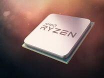 Процессор Ryzen для обновления AM4 bios