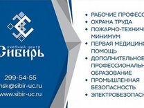 Франшиза Учебного Центра, Волгоград