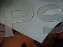 PS стеклянные буквы Пушкин