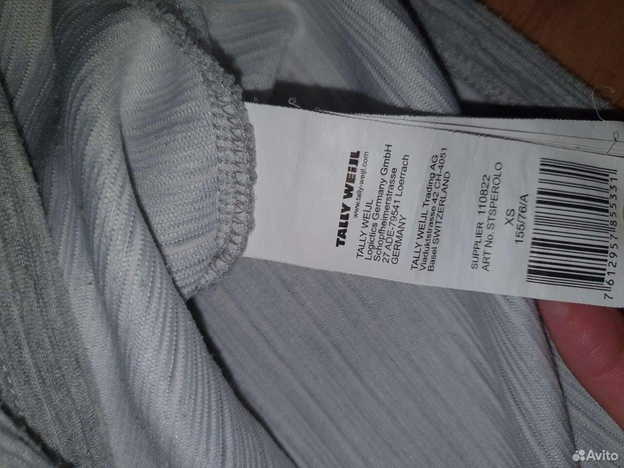 Пуловер  89003315735 купить 5